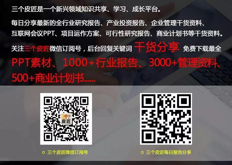 360se_picture.jpg