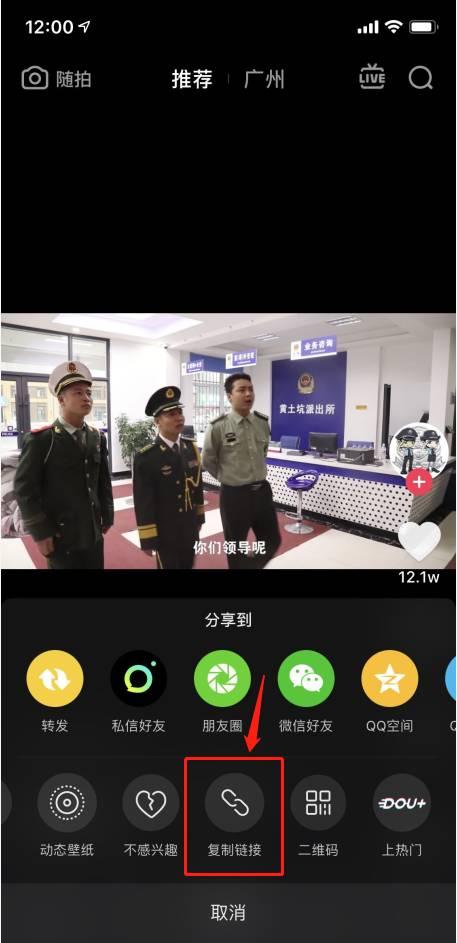 微信截图_20190508120550.png