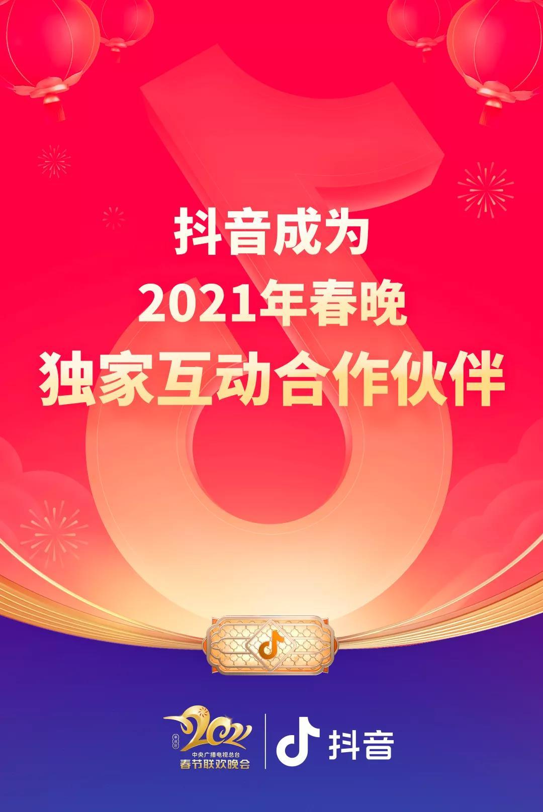 微信图片_20210127153614.jpg